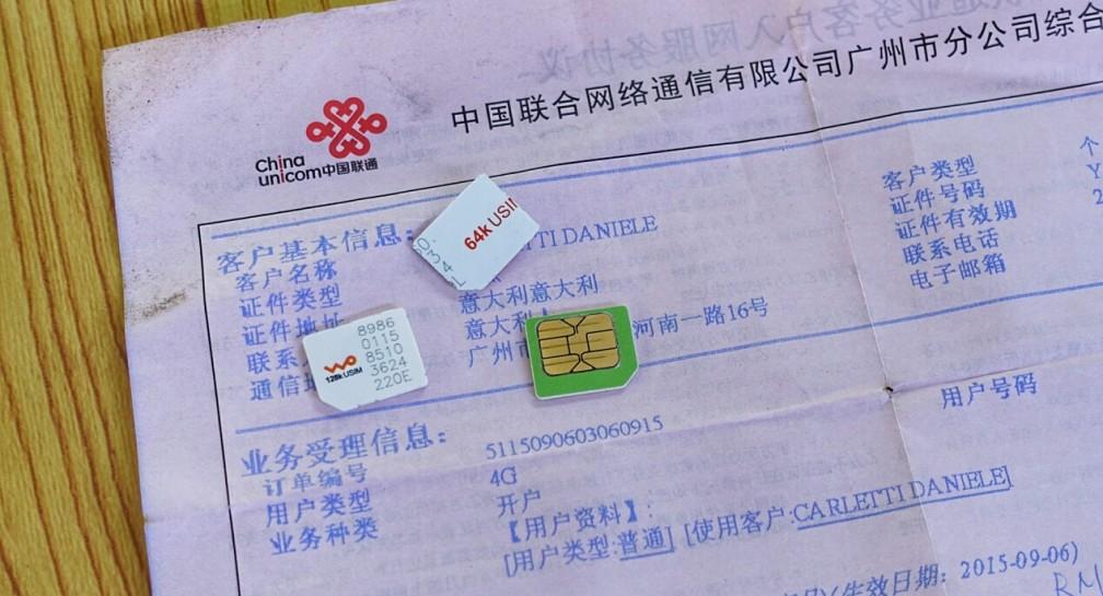 Guida alla sopravvivenza del viaggiatore tecnologico in Cina image